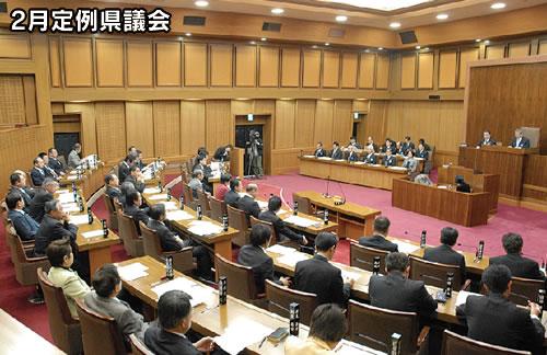 県議会の動き No.24 平成24年4月...