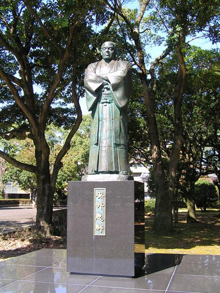 宮崎県郷土先覚者