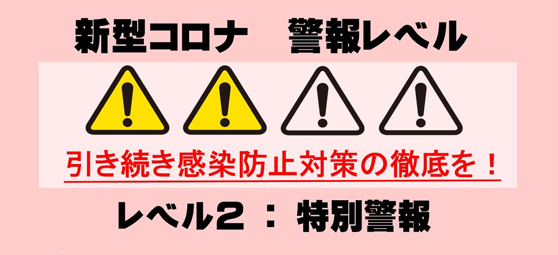 新型 コロナ 速報 宮崎